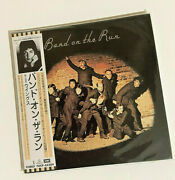 Paul Mccartney And Wings Band On The Run W/obi New Japan