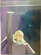 Sailor Moon Kunzite Animation Large Size Cel Sheet Celluloid With A Background