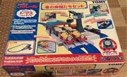 Thomas And Friends Building Plarail Benand039s Harbor Friends Set Rare And Nearly Unused