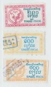 Cambodia Revenue Stamp 8-19-21 - Various Types Of Perfs And Rooster Design