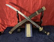 Superbly Forged Chinese Saber Dao Sword - Quality Folded Steel. Made By Mr Jiang