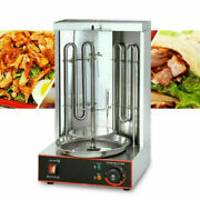 Commercial Vertical Rotisserie Rotating Barbecue Oven Shawarma Grill Machine