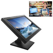 17'' Touch Monitor Screen Lcd Display Cash Register + Multi-position Pos Stand