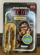 Star Wars Return Of The Jedi Chewbacca Action Figure Kenner Vintage Classic