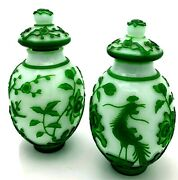 Pair 19th Century Chinese Green Carved Overlay Glass Jars