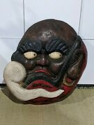 Dharma Statue Wall Hanging Wooden Sculpture Traditional Japanese Antique