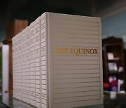 The Equinox By Aleister Crowley 8 Volumes 1992 Occult, Esoteric