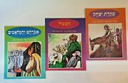 Lot Of 3 Bible Stories For Children Illustrated Books Judaica Hebrew Paperback