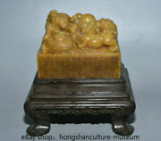 5.8 China Tianhuang Shoushan Stone Carved 3 Pixiu Beast Bead Seal Stamp Signet