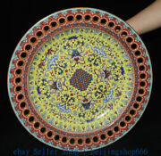 15 Marked Chinese Enamel Color Porcelain Palace Flower Hollow Out Plate