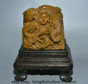 6.6 Tianhuang Shoushan Stone Carved 4 Dragon Beast Paly Bead Seal Stamp Signet