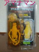 Star Wars Power Of The Force Amanaman Figure W/ Coin Vintage Old Kenner 1985