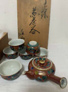Kutani Ware Set Of 5 Tea Cups 1 Cooling Cup With Pot From Japan Yunomi 九谷木米 Use