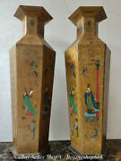 53.2 Rare Huge Old Chinese Lacquerware Painting Human Words Bottle Vase Pair