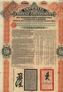 Chinese Government - 1908 Tientsin Pukow Railway - £100 Bond Loan With Coupons