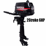 6hp 2stroke Outboard Motor Boat Engine With Water Cooling System Manual Tilt Dhl