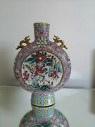Chinese Antique Rare Famille Rose Moon Flask Vase / Bianhu