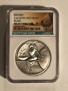 Ms69 Antiqued Sekhmet 2 Oz Ultra High Relief Silver Round. Egyptian God Series.