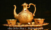 8.4 Old Chinese Bronze 24k Gold Gilt Inlay Gems Water Vessel Kettle Cup Set