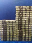 Funk And Wagnalls 1983 New Standard Encyclopedia Book Set Of 29 Brown And Grey
