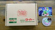 New - Bubble Bobble 4 Friends - Switch Rare Collectors Strictly Limited Run Game