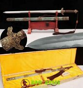 Boutique Clay Tempered Folded Steel Chinese Sword Kungfu Jian Genuine Ray Skin