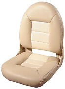 Tempress Navistyle High-back Folding Boat Seats Color Tan And White