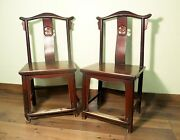 Antique Chinese High Back Chairs 5695 Pair, Circa Early Of 19th Century