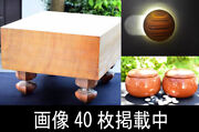 Go Board W/ Legs 1pc And A Wooden Cover Go Stones Cases Japanese Board Game Used