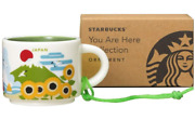 Starbucks You Are Here Collection Mug Japan Summer 59ml Mini Size Japan Limited