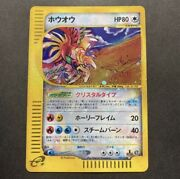 Rare Ho-oh Pokemon Card 1st Edition Crystal Type No.091/088 Japanese From Japan