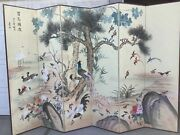 Large Vintage Chinese Rare 6 Panel Room Divider Folding Privacy Screen