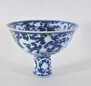 Antique Chinese Stem Cup Blue And White Painted Dragons 18th Century