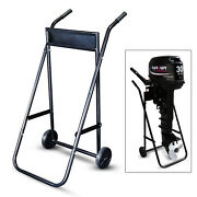 70kg Outboard Motor Boat Stand Carrier Cart Dolly Storage Pro Heavy Duty Tool Us