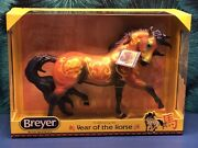 Breyer Chinese Year Of The Horsedecorator Esprit Mold2014fantasynew In Box