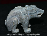 5.2 Ancient Chinese Hetian Jade Carved Fengshui Bear Statue Sculpture