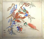Ancienne Peinture Chinoise Enfants Signandeacute Old Chinese Painting Child Mark Signed