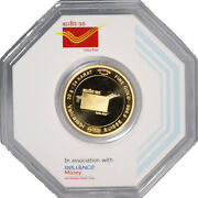 20 Gram Gold Valcambi Suisse .9999 Fine In Assay - Reliance Money Group