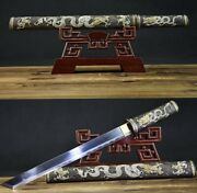 Full Tang Copper Boutique Short Chinese Sword Clay Tempered Pattern Steel Sharp