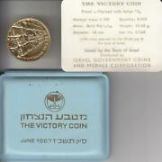 Israel 1967 Six Day War Victory Jerusalem Western Wall Proof Coin 26.68g Gold