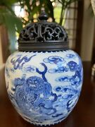 A Rare Blue And White Porcelain Pot With Wooden Cover And Mark On The Bottom