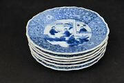 Amazing Antique Chinese Porcelain Plates With Figures, 18th Century.