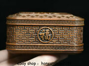 3.2 Rare Chinese Boxwood Wood Carving Dynasty Palace Chinese Knot Words Box