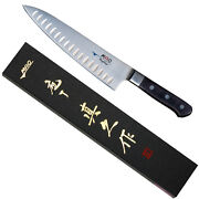 Japanese Mac Mth-80 Professional Series 8 Chefand039s Knife W/ Dimples Made In Japan
