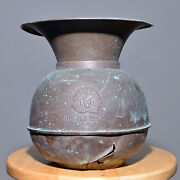 Vintage Redskin Chewing Tabacco Brass Copper Spitoon Chief Indian Head Embossed