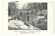 Russian Imperial Town View Finnish Valamo Valaam Geman Island Pc Posted In 1939