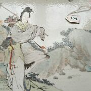 A Chinese Porcelain Plaque Qianjiang Qing Dynasty 清代浅绛彩瓷板