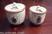 Kutani Myoto Chawan Married Cups One Small Other Larger Rice Cups Lids [94b]