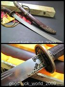 High Quality Archaize Chinese Broadsword Sword Copper Sharp Rosewood Sheath +box