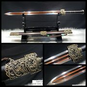 Boutique Chinese Sword Double Groove Ebony Hollow Out Copper Red Pattern Steel